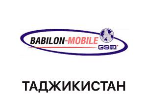 Babilon-Mobile (Tadzhikistan)