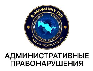 E-JARIMA