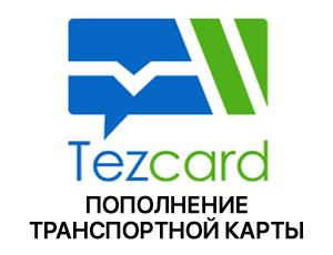 Tezcard