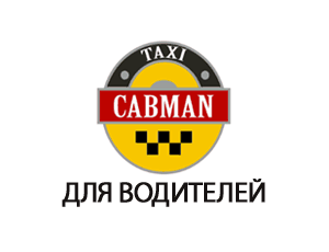 Taxi cabman