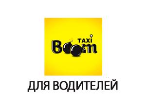 Taxi Boom