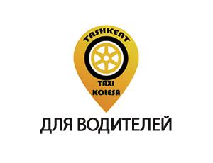 Taxi kolesa
