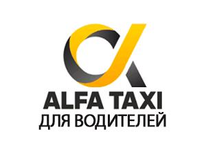 Alfa taxi